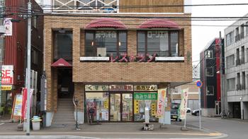 札幌市東区、地下鉄元町駅のすぐそば。レトロな雰囲気の赤いオーニングが目印のレストラン ローリエ。建物の左側の階段から2階へ上ります。