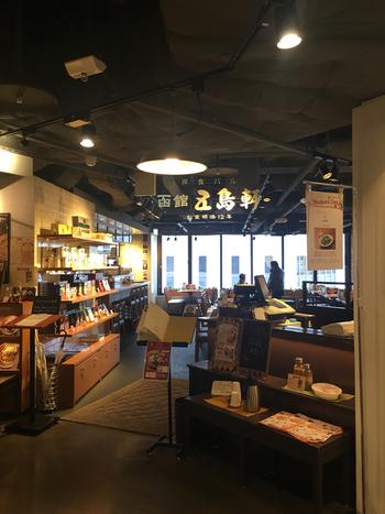 北海道の洋食を語るなら、このお店は欠かせません。明治12年創業の函館の名店、五島軒。札幌にも提携店がオープンし、そのお味を楽しめるようになりました。