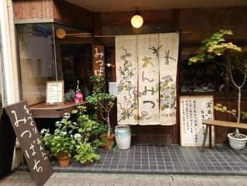京都御所から訪ねるならば、「石薬師御門」か「今出川口」からどうぞ。  河原町今出川の交差点を南に下がったところにあります。