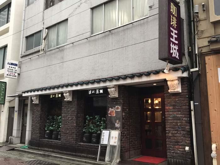 上野駅から徒歩4分、重厚なレンガ造りの外観が印象的な純喫茶「王城」。昭和の雰囲気がそのままに残されているお店で、ドラマの撮影などにもよく使われているとか。