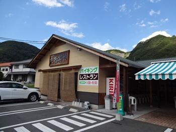 地元で採れた新鮮な農産物などが売られている、地域の道の駅的存在の「たね井や」。