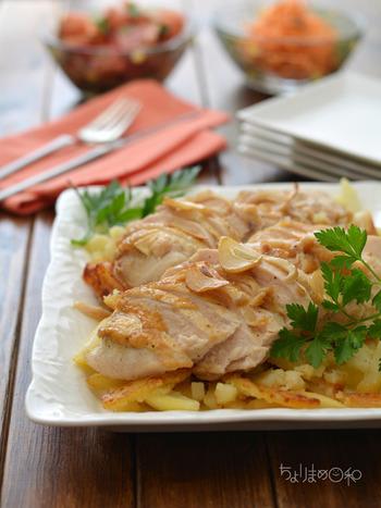 簡単なのに美味しい、見栄えもバッチリのお料理レシピが、とにかく沢山紹介されいて、参考になること間違いなし!