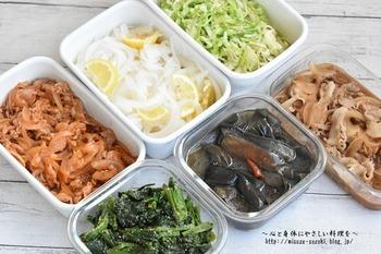 保存期間や保存方法、食べる時の温め方なども紹介されているので、日々のお料理作りの参考になります。