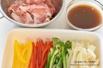実際の野菜の切り方など、料理の工程もとても見やすく、特に週の始めにつくる「冷凍作り置き・おかず」レシピは、忙しい毎日を送る主婦の強い味方!