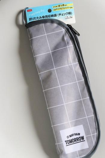 雨の季節に欠かせない折り畳み傘。バッグの中に居場所がなく、濡れた傘を持て余していませんか? ダイソーの折り畳み傘収納袋は、内側がマイクロファイバー生地になっており、吸水性抜群。これならバッグに入れておくこともできますね。