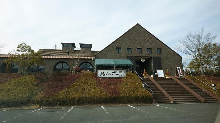 レンガ造りのお洒落な外観をした大小屋は、レストランと陶芸教室を併設した信楽焼のギャラリーです。