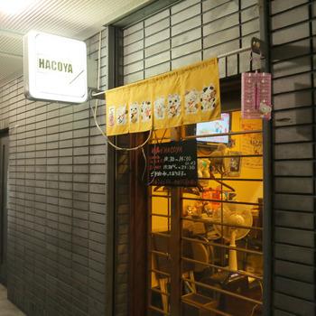 裏なんばで大阪新発見。立ち飲みからおすすめディープスポットまで20選♪