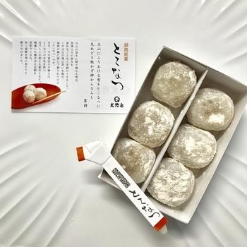創業180年の和菓子店「大野屋」のお菓子「とこなつ」。備中白小豆の餡を求肥で包み、和三盆をかけたコロンとした形の愛らしいお菓子は、上品な甘さ・固さです。