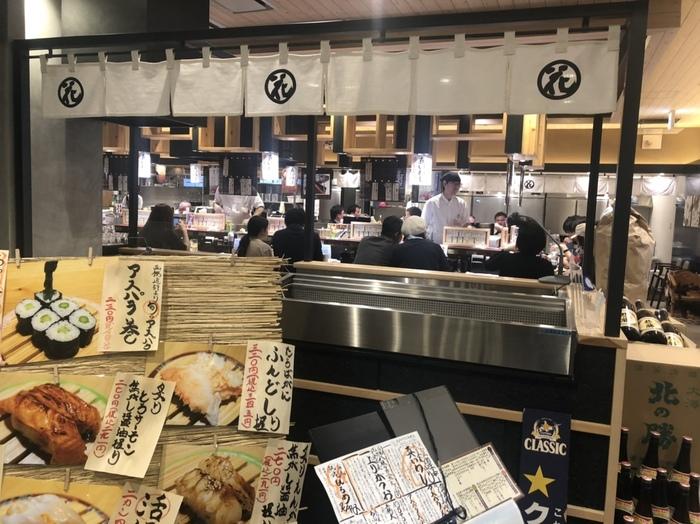 ちなみに、お店では、お持ち帰りも受け付けています。電車の乗り換えだけで函館に立ち寄った場合でも、ささっとお店に電話予約して、美味しいお寿司をいただくという手段も♪