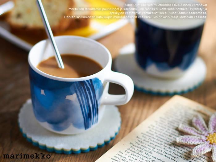 おうちカフェで欠かせないアイテムのひとつが、マグカップ。お気に入りのカップを片手に過ごす時間は、とても幸せなものになりそうです。こちらもお皿と合わせて、お気に入りのカップをぜひ探してみてください♪