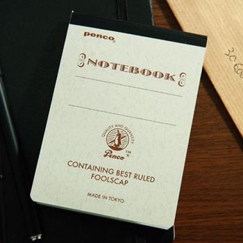 営業など仕事で外回りをする人は、荷物をなるべく軽くしたいですよね。A7サイズでポケットに入る小さいノートがおすすめです。ビジネスシーンでも使いやすい上品な表紙です。
