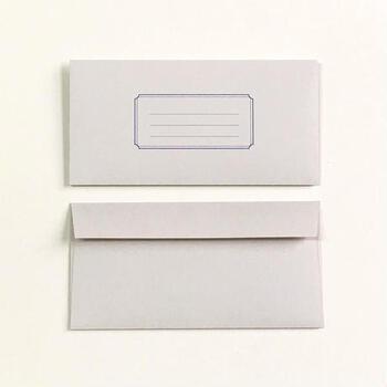 たとえば「洋形封筒」は、ハガキをすっぽり入れたい場合、一回り小さいサイズであることがほとんど。そのように入れる物が決まっている場合、長さはしっかり計算してから、着手したいですね。