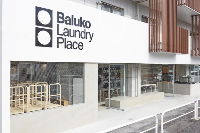 小田急線の東北沢駅から歩いて5分ほどのところにある「Baluko Laundry Place(バルコ ランドリー プレイス 代々木上原店)」。関東でコインランドリーと衣類のクリーニングサービスを展開する会社が、大型複合店舗としてコインランドリーにカフェを併設ました。