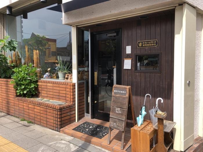 下町の風情が残る墨田区東向島にある「東向島珈琲店pua mana(プーアマナ) 」は、東武曳舟駅から5分ほどの水戸街道沿いのカフェです。たびたびメディアにも登場する人気店で、至福のモーニングを楽しみましょう。