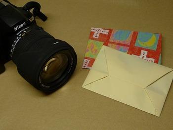 ノリ・ハサミ無し!長方形の紙をもとに、「折るだけ」で作れる封筒の作り方です。  お札やL判写真など、手紙っていうほどの物ではないときを渡すときの入れ物として、かなり役立ちますよ!