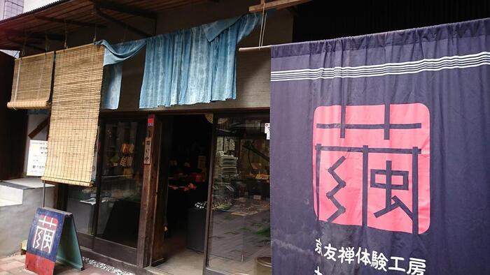 二条城駅からすぐ近くにある「丸益西村屋」。京町屋が目印で染色の伝統工芸士がプロデュースしている工房になっています。こちらで体験できる「京友禅」は、京都の伝統的な着物を染める技法のひとつ。鮮やかな色合いに繊細な絵柄が特徴で、国内外の観光客からもお土産として大人気です。