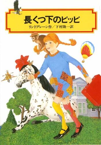 """読むほどに心惹かれる!""""北欧の作家""""たちによる、個性豊かな絵本と児童文学ワールド"""