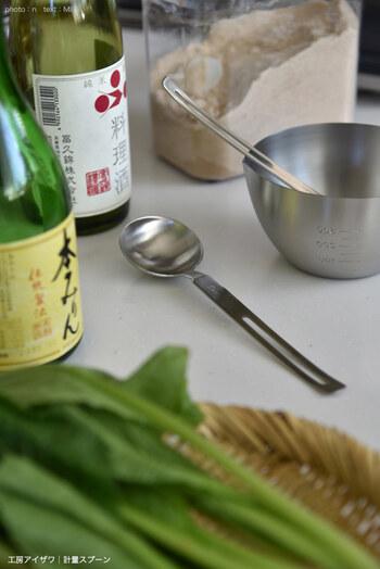 便利なキッチンツールは、フォルムの美しいものを選ぶことでより満足度の高い調理時間を過ごすことができるようになります。