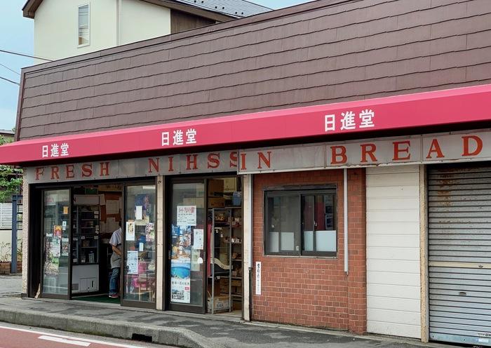 *筆者撮影 鎌倉駅から徒歩10分ほど、お寺や神社の多い大町エリアにある「日進堂」。昭和25年創業、学校給食のパンでもおなじみの鎌倉の地元の味です。ガラガラと横開きのガラス戸を開ける、昔懐かしいお店の佇まいもほっこりします。