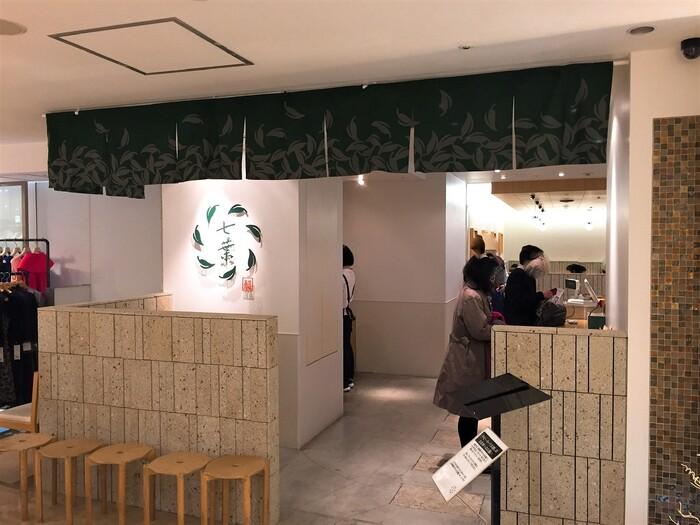新宿駅から徒歩1分、小田急百貨店新宿店本館5階にある「甘味茶屋 七葉(ナナハ)」。買い物中の小休憩にもぴったりの、美味しい宇治茶と和パフェが食べられるお店です。