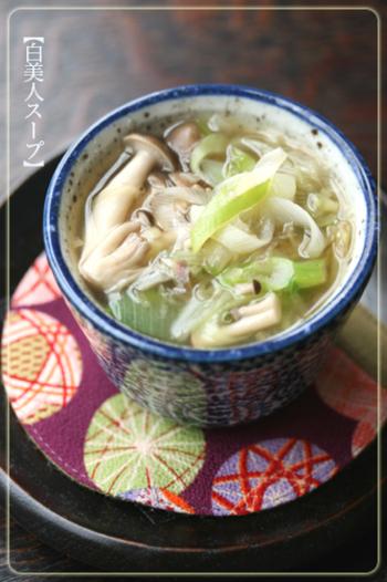 夏は冷たいものを飲んだり食べたりして体を冷やしてしまいがち。たまには温かいスープで、身体も心も温めて胃腸に優しい日も作りましょう。