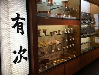 職人技の名作を求めるなら、京都にある調理道具店「有次(ありつぐ)」へ。創業1560年という老舗店です。ここなら、一生使っていける雪平鍋と出合えます。