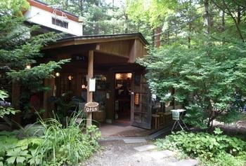 ジョン・レノン&ヨーコ夫妻が軽井沢滞在中にたびたび通った喫茶店「離山房」まで、軽井沢駅からバスで10分+歩き8分ほど。