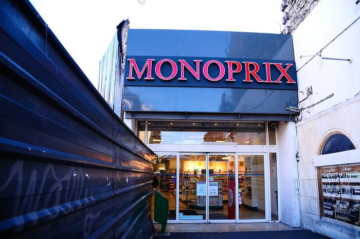 1932年創業のモノプリは、パリを初めとする都心を中心に展開しています。パリの街中では、古い建物内に店舗を構えたモノプリを見受けることが出来ます。こちらもオリジナルブランドも展開しています。