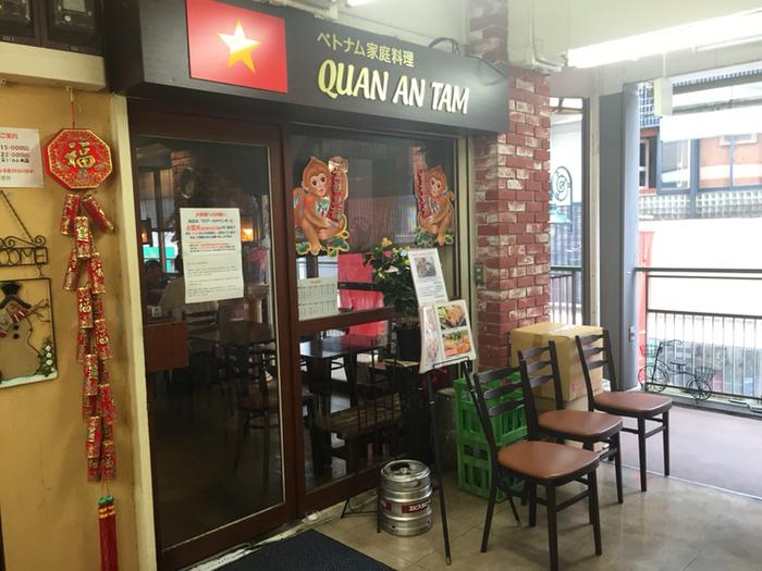 駅からすぐの自由が丘デパート2階にある「ベトナム家庭料理QUAN AN TAM(クァンアンタム)自由が丘店」は、ランチにフォーがいただけると人気のお店。
