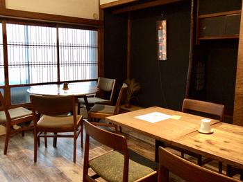 先ほどご紹介した「CAFE KICHI(カフェ キチ)」の姉妹店、「KICHI+(キチプラス)」は、ランチがメインの古民家カフェです。