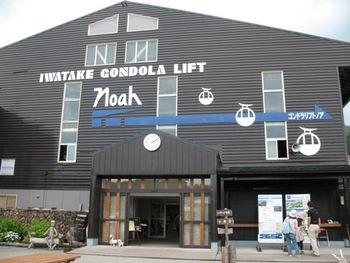 白馬岩岳ゴンドラリフト「ノア」乗り場。標高1289mの岩岳山頂まで、8分で登ります。