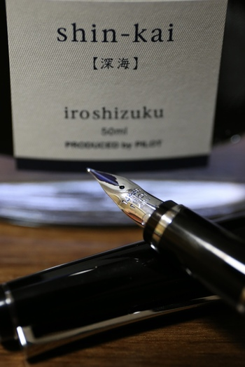 しっかりとした安定感のあるボトル。日本パッケージデザイン大賞2011金賞受賞なんだそうです。インクの色、ボトルのシルエットとの美しいバランス、いつまでも眺めていたくなります。