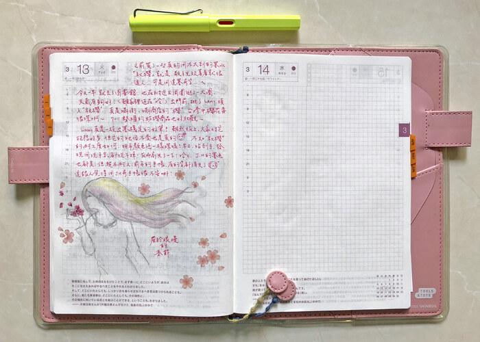 こちらは「kosumosuコスモス秋桜」を使って書かれています。赤系なのに派手になりすぎず、穏やかな趣が漂います。