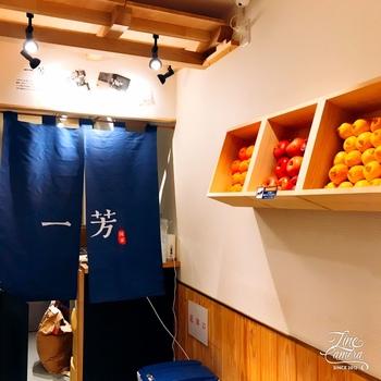 早速並んでみたくなる!大人のための「タピオカドリンク店」in 東京&簡単レシピ