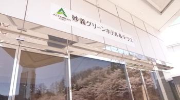 「妙義グリーンホテル」のみを取り上げても、旅行のプロが評価する「日本のホテル・旅館100選」へ入選するなど評価が高いのですが、2018年10月、さらにグランピングサイトがオープン。広大なゴルフ場、妙義カントリークラブが併設している施設とあって、こちらでは天然芝のうえで、極上のグランピング体験を楽しめます。