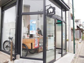 鎌倉の腰越駅から徒歩5分の所にある「イグル氷菓」。イグルというのはイヌイットの言葉で、「かまくら」という意味だそう。お手頃価格の美味しいアイスキャンディーを楽しめます。