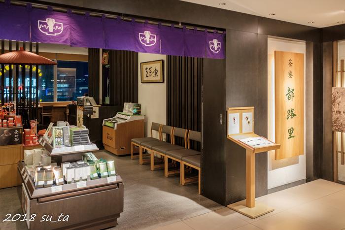 「茶寮都路里(さりょうつじり)」は、 1860年に京都で宇治茶の製造と販売を開業した「祇園辻利」が営むカフェ。厳選された宇治抹茶を使ったパフェや甘味を楽しむことができます。東京には、東京駅八重洲口直結の「大丸東京」に店舗があります。古都京都をイメージした店内は落ち着いた雰囲気で、銀座のビル群をのんびり一望することができます。