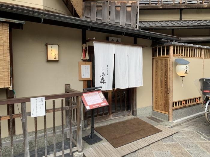 祇園で甘味処と言えば、「ぎをん小森」を思い浮かべる方も多いのでは。白川に面したこちらのお店では、窓越しに風情ある祇園の景色を眺めることができます。