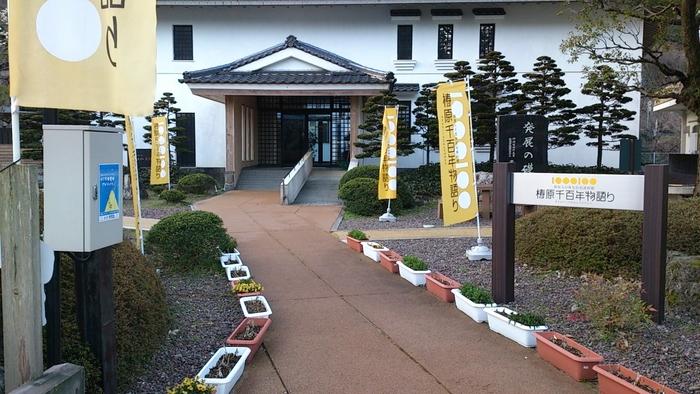 志士たちについて興味がある方は、「梼原町歴史民俗資料館 梼原千百年物語り」を訪ねてください。維新の時代だけでなく、平安時代からの梼原の歴史を学ぶことができます。