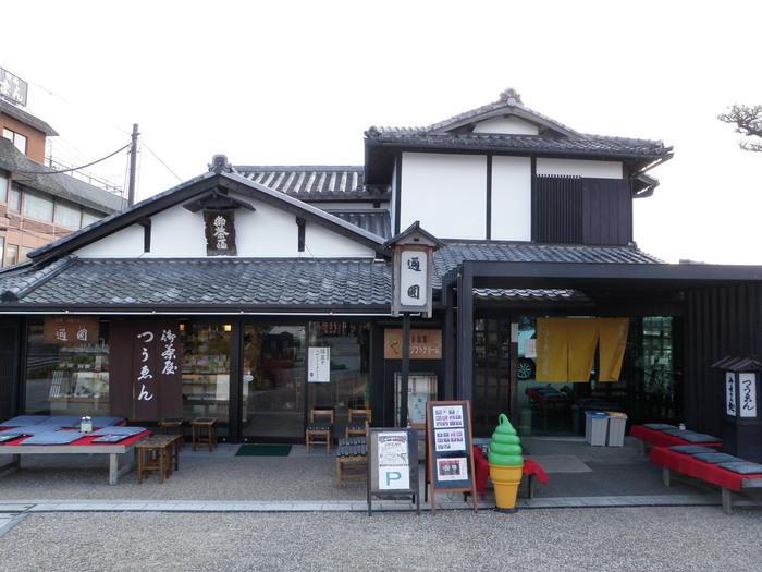 京都府宇治市の茶屋「通圓 宇治本店」。足利義政・豊臣秀吉・徳川家康を始め諸大名も、こちらのお茶を楽しんだと言われている老舗です。