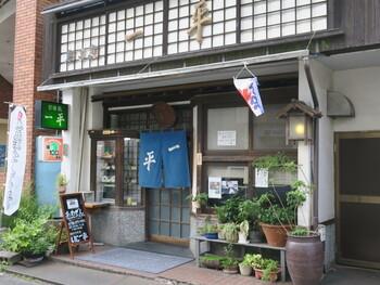 昭和6年創業の「しるこ一平」は、こだわりの和スイーツで長年多くのファンを獲得している老舗の甘味処です。夏は、佐賀が誇るとびきりのかき氷が味わえます。