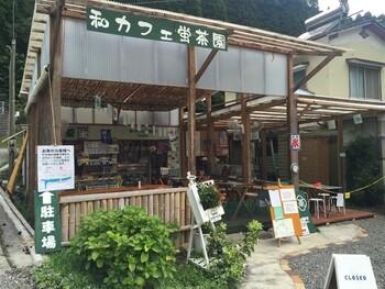 大分県中津市耶馬渓町にある「和カフェ蛍茶園」は、お茶農家さんが営むカフェです。