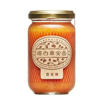 奈良県吉野の山麓で栽培された富有柿をたっぷりと使用したコンフィチュールです。無添加だから、果実の旨みや香りがダイレクトに味わえます。完熟・国産・無添加のこだわりのある農園が作っています。