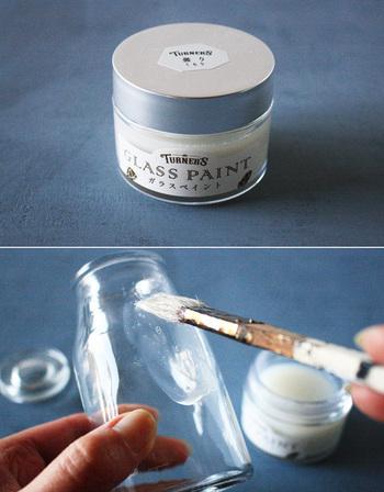 ガラス瓶は上記で紹介した缶と同じく100均で手軽に購入できます。そして塗料は2種類。まずガラスペイント(曇り)タイプの塗料を、2~3回重ね塗りして半透明のベースを作ります。