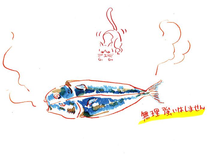 【新連載】あの人の、好きを知りたい vol.1 -オカヤイヅミさん