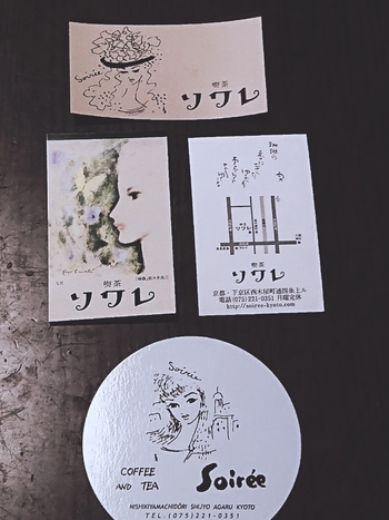 創業者が洋画家・東郷青児氏の作品のコレクターであったこともあり、店内には同氏の絵が飾られています。  レトロ可愛い雰囲気で、グラス、コースターやショップカードも要チェック♪
