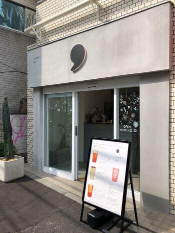 「あなたの一日に小さなコンマを」をコンセプトに掲げるcomma tea。恵比寿・青山・池袋・高田馬場・新宿・吉祥寺の都内6店舗と、静岡に1店舗、計7店舗で展開するお店です。写真は恵比寿店。シンプルな外観に、大きなコンマが目印です。
