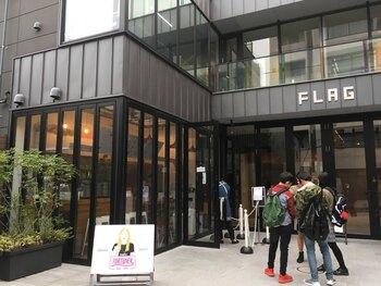まずご紹介するのは、原宿にある日本初のチーズティー専門店・FORTUNER tea-box。タピオカなどと一緒にチーズティーも扱うお店はいくつかありますが、「専門店」として出店したのはこちらが日本で初めてです。