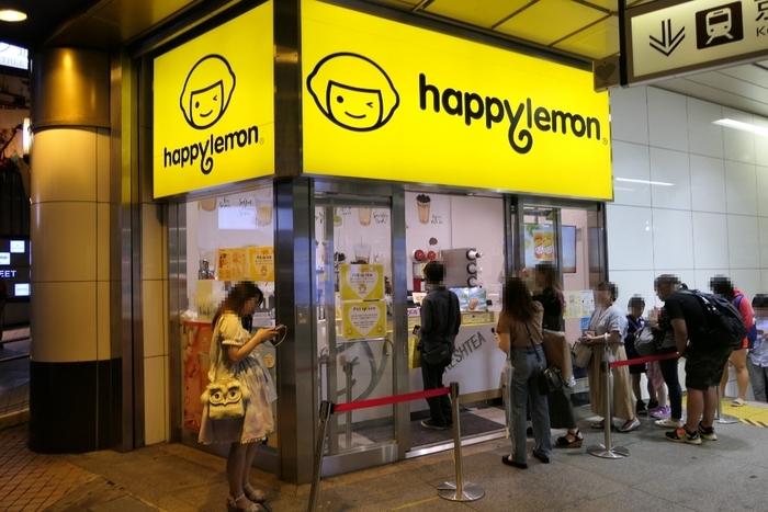 京王線新宿駅の目の前、小田急線との境目にあるのが、happylemonの日本1号店。台湾生まれのタピオカミルクティー店で、世界9か国約900店舗を展開している、人気のお店です。
