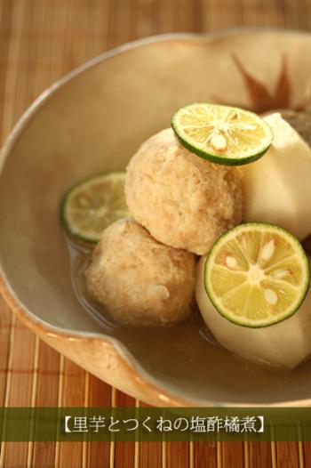鶏つくねと里芋の煮物を、塩とかぼすであっさりと仕上げています。冷たいままでもおいしく食べられそうです。